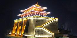 咸阳乾陵下乾县北门城楼古建筑亮化工程项目顺利验收