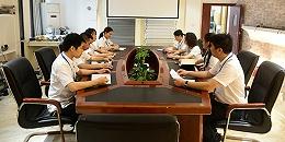 合创未来-公司会议