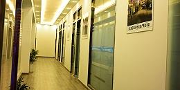 合创未来-公司走廊