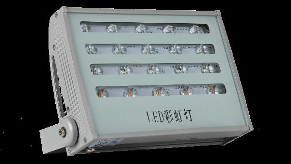 投光灯HC-TGC03